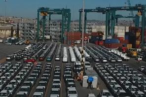 ANAC A.G valora avances alcanzados en la mesa de trabajo con Puerto de San Antonio, pero advierte que resultados logrados no son suficientes